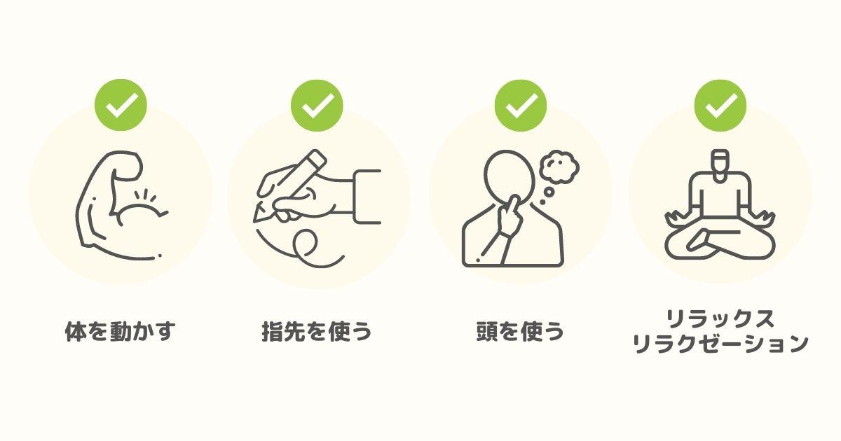 介護現場で使えるレクリエーションの具体例